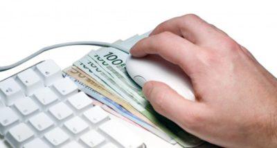 esempio di prestito richiesto tramite pc