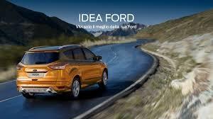 esempio schermata sito idea ford